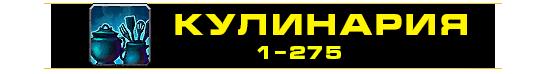 1-275