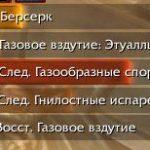 DBM поддержка русского интерфейса
