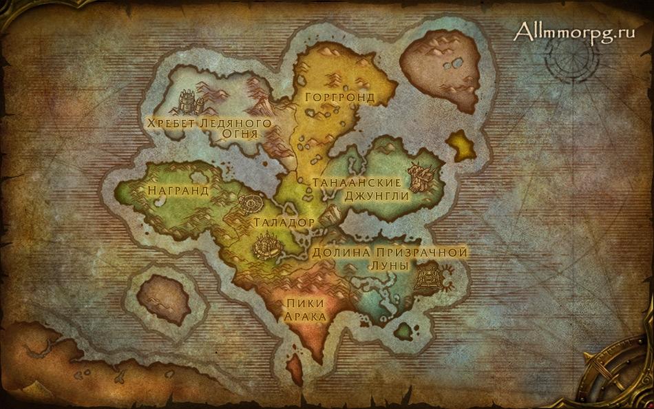Карта Дренора