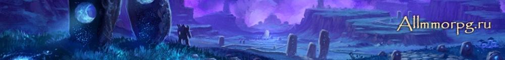 Новые локации Дренора