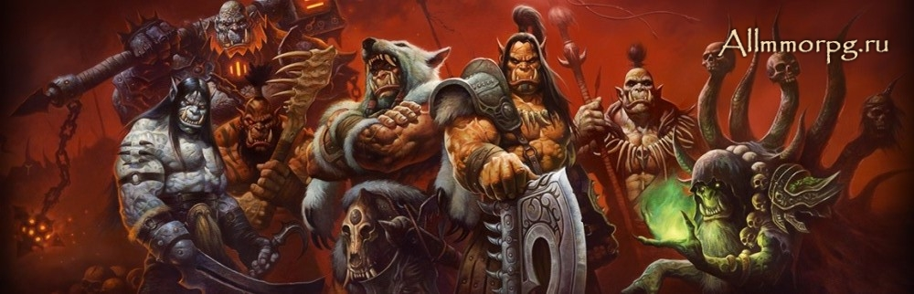 WoW 6.0: Warlords of Draenor