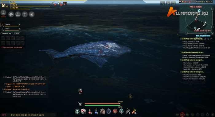прицельтесь в кита или крокодила