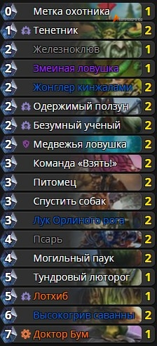 https://www.allmmorpg.ru/deckbuilder/?deck=173