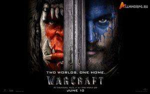 Постер фильма Warcraft 1