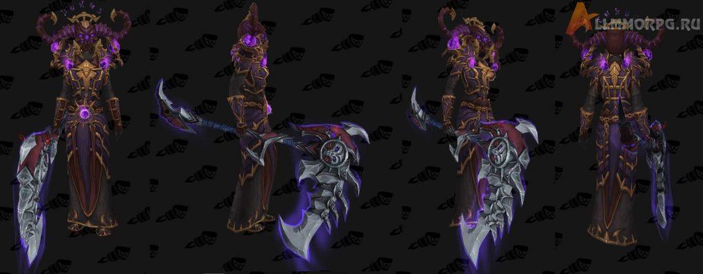 491232-warlock-tier-19-mythic[1]