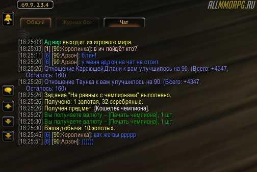 Prat-3.0