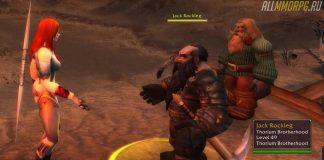 Братство Тория — гайд по прокачке репутации