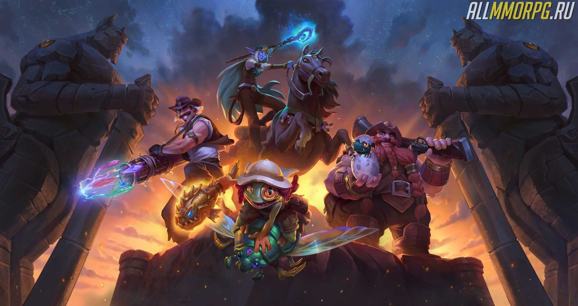 https://www.allmmorpg.ru/wp-content/uploads/2019/08/hearthstone-saviors-of-uldum-expansion-14.jpg