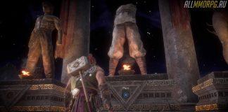 Mortal Kombat 11 — Расколотый Посох Бога Грома