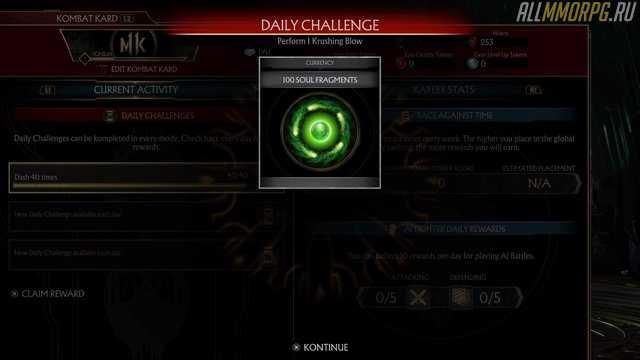 Mortal Kombat 11 — как фармить фрагменты душ