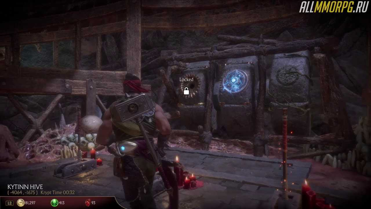 Mortal Kombat 11 — Амулет Шиннока