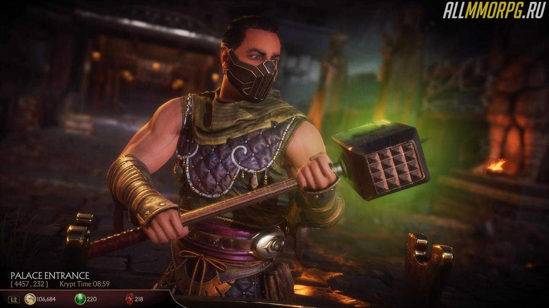 Гайд по Крипте в Mortal Kombat 11 / Прохождение