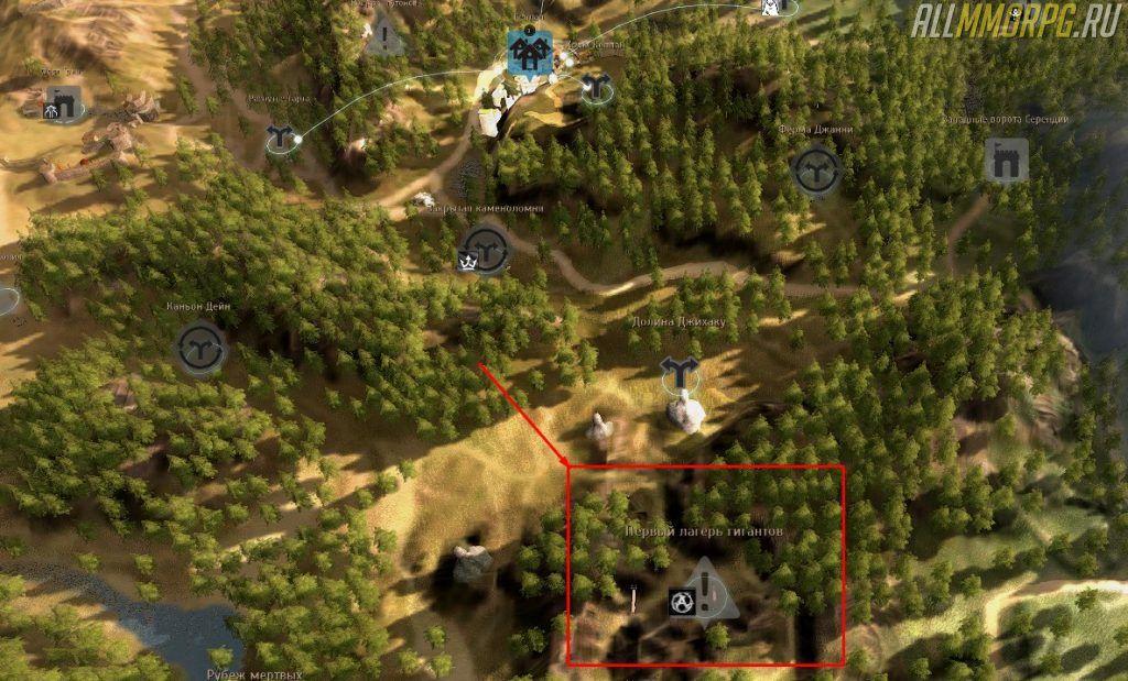 Уровень 44 – 45: Лагеря гигантов