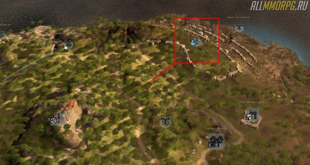 Уровень 54 – 56 (120AP/140DP): Форт Саош