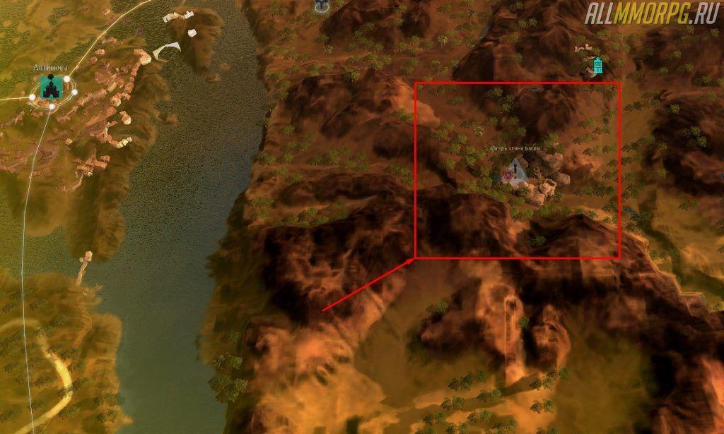 Уровень 56+ (120AP/200DP): Лагерь клана Басим