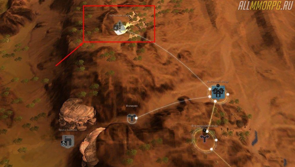 Уровень 56+ (120AP/210DP): Пустынный замок