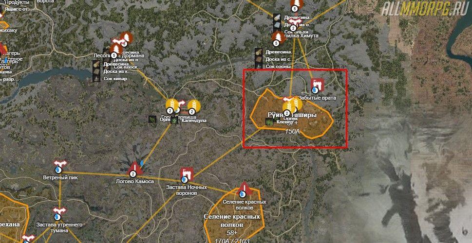 Уровень 58+ (170AP/220DP): Руины Тширы