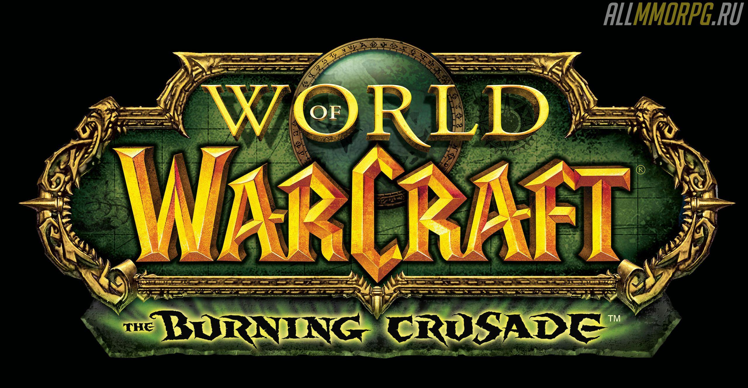 Best in Slot (BIS лист) для WoW Burning Crusade Classic 2.5.1 TBC