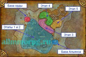 Карта острова грома