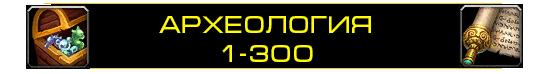 1-300