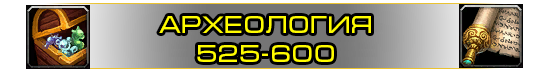 500-600