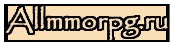 Allmmorpg.ru