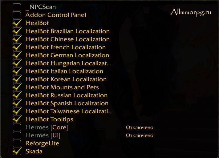 скачать хилбот для вов 3.3.5а на русском