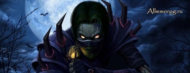 Разбойник - Форум World of Warcraft 85