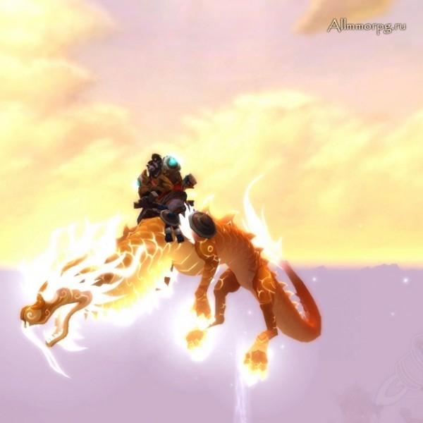 Поводья небесного золотистого облачного змея