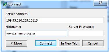 Подключение для серверу