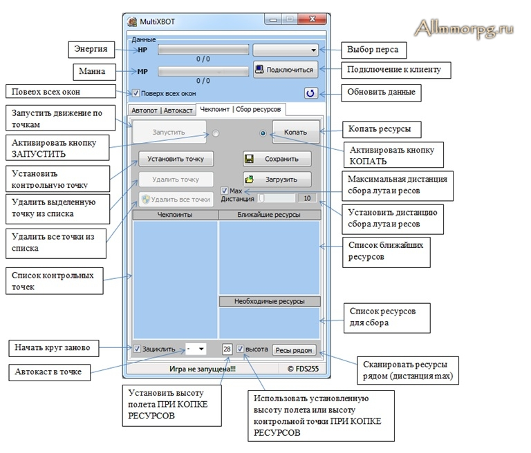MultiXBOT-settings