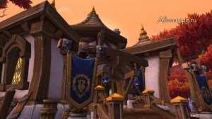 Волшебное святилище