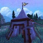 Нейтральная палатка
