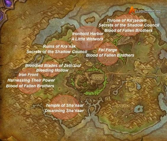 Карта заданий