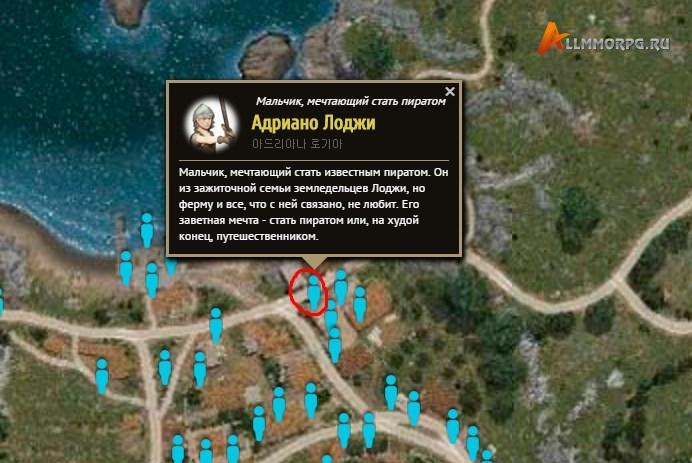 Адриано Лоджи на карте