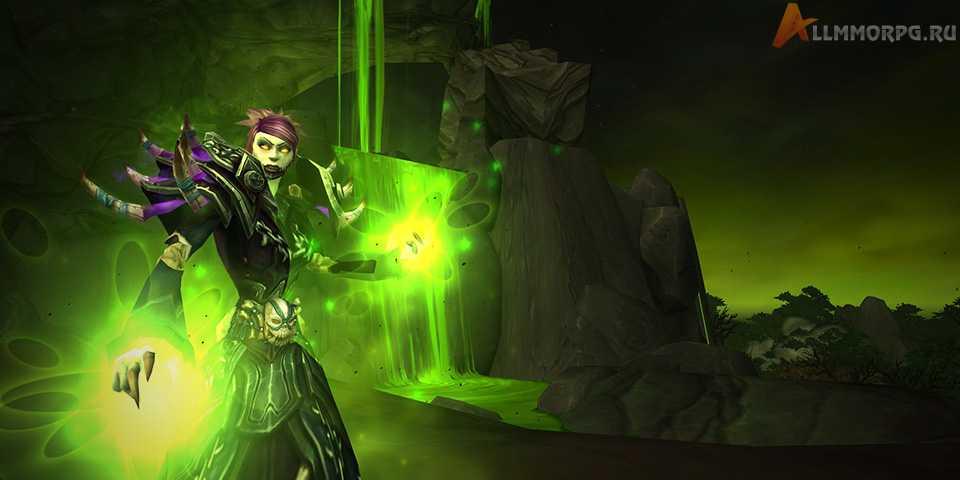 талисман из темного мира