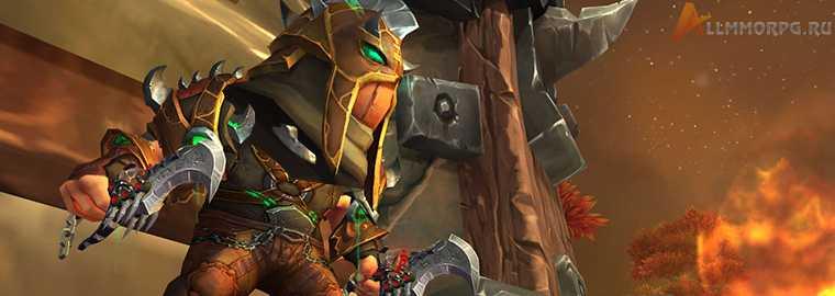 Разбойник - Форум World of Warcraft 750