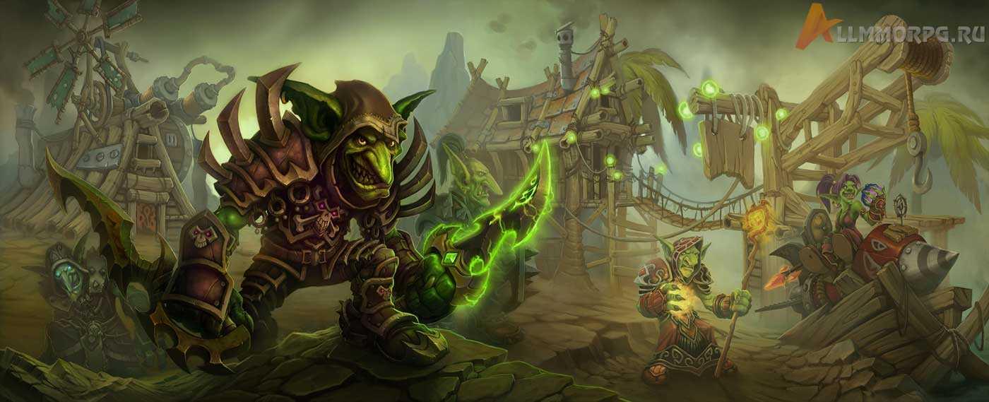 Разбойник - Форум World of Warcraft 72