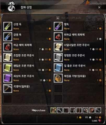 general_vendor_inventory1
