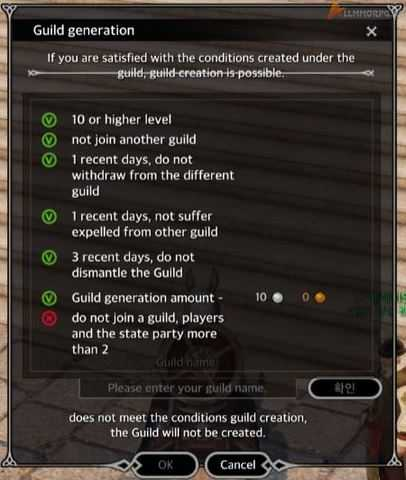 guild_requirements_ui1