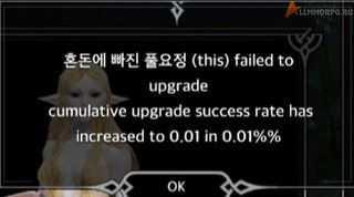 pet_upgrade_bonus1