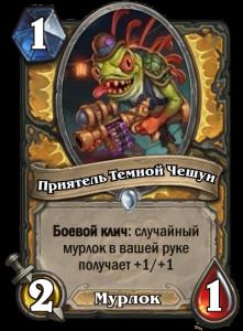 priyatel1