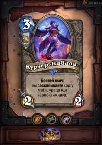 kurjer_pribambassk1