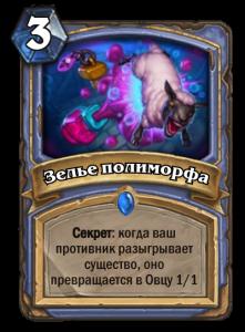 polymorf_zelie1